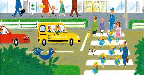 街中を歩いて配送するスタッフ